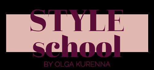 Szkoła stylu online dla nowoczesnych kobiet